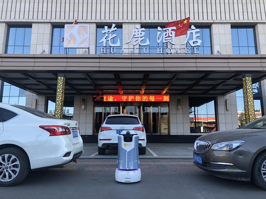 大同花鹿酒店引入机器人智能服务生
