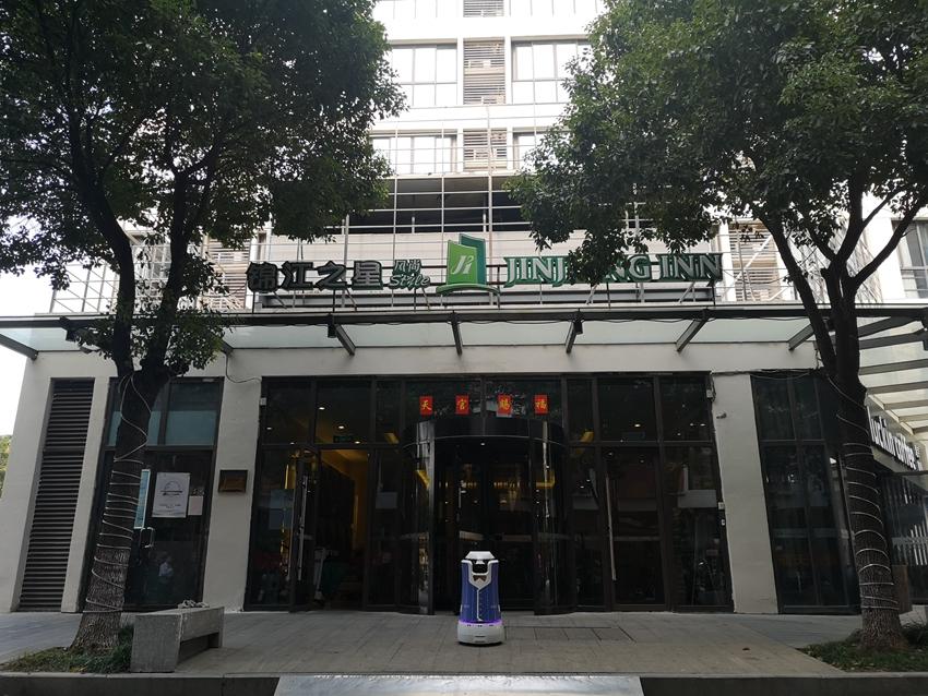 锦江之星苏州工业园店