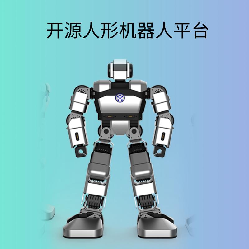 人形教育机器人-开源