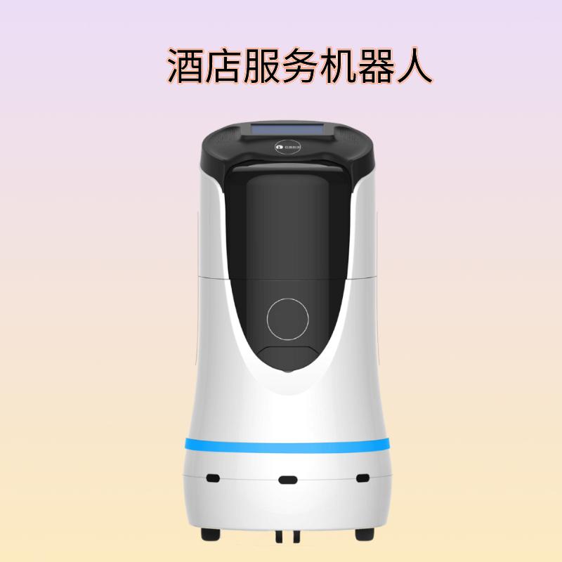 润送物机器人(酒店机器人)