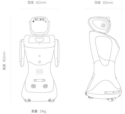 小型迎宾机器人