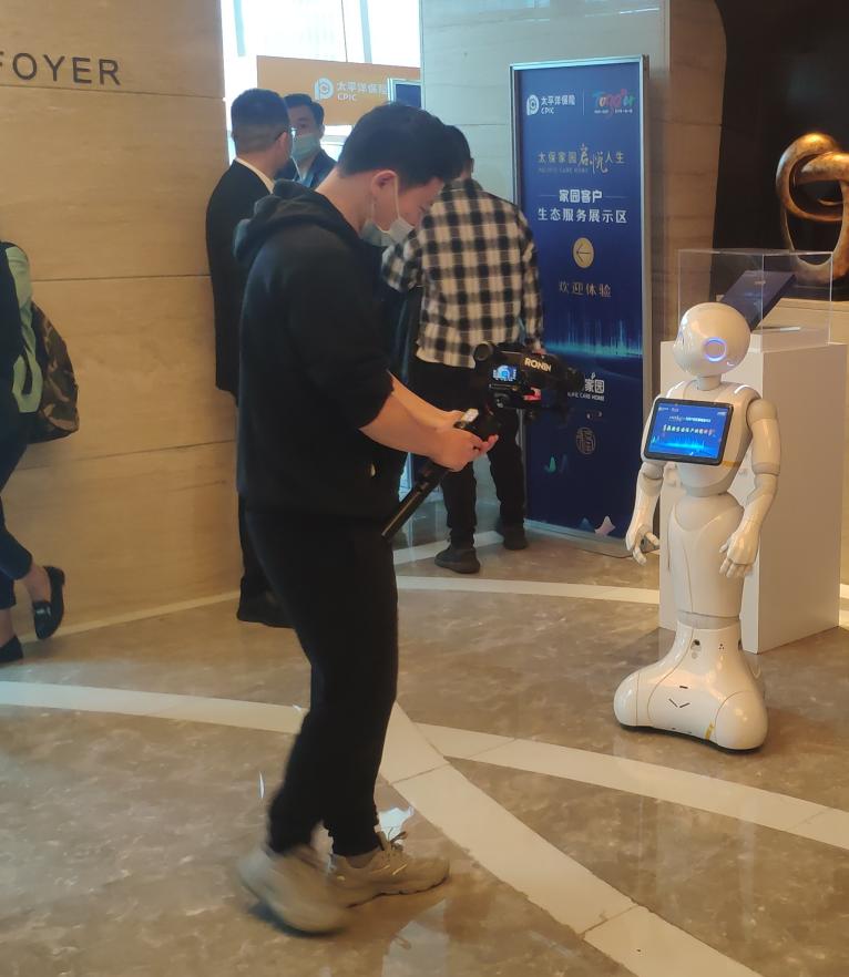 Pepper机器人服务太平洋保险家园客户2021权益发布会